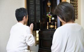 仏壇・位牌の手配