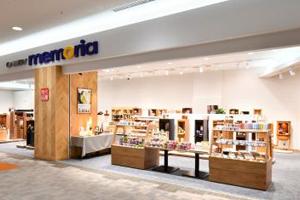 仏壇・お墓10%OFF